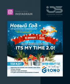 "Баннер InCruises ""It's my time 2.0"""