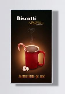 Баннер для кафе Biscotti на новогодние праздники.