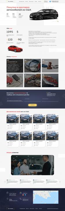 Разработка дизайна сайта по привозу авто из СШ
