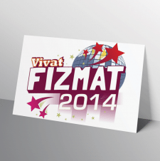 Лого Физмат