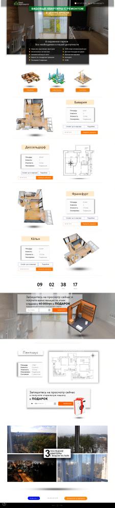 Сайт по продаже квартир Бизнес-класса