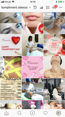 Продвижение и оформление Instagram косметология