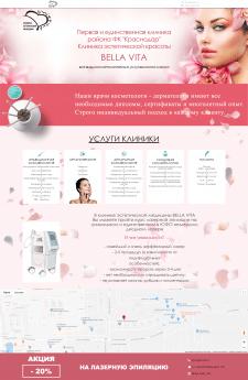 Разработка сайта косметической компании