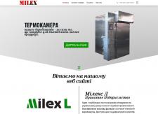 Сайт предприятия + интернет комерция