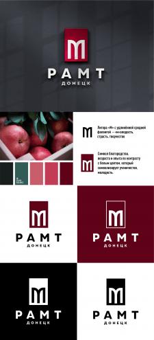 Логотип для РАМТ