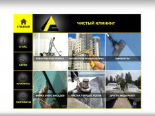 """дизайн сайта компании """"Чистый Клининг""""_версия 1"""