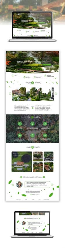 Landing Page landscape Web Design
