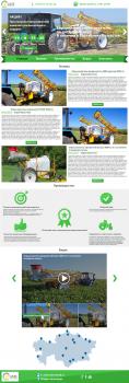 Лендинг для продаж сельхоз машины