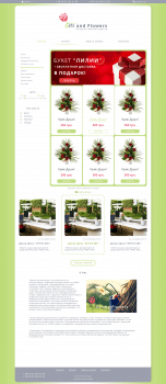 Gift And Flowers - Интернет-магазин