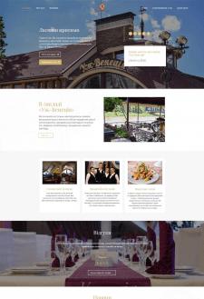 Сайт ресторана Уж-Венеция в Ужгороде