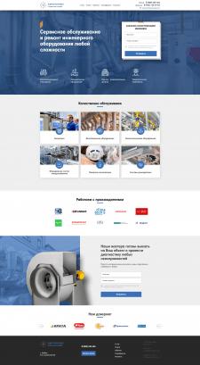Сервисная служба «Энерготехпроект»