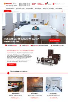 Сайт для мебельной компании Felix