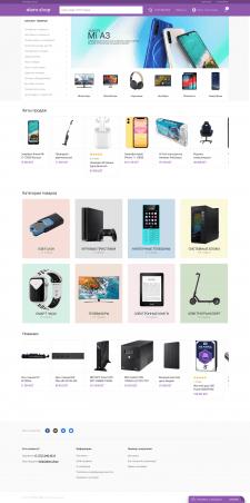 Интернет-магазин - Alem.Shop