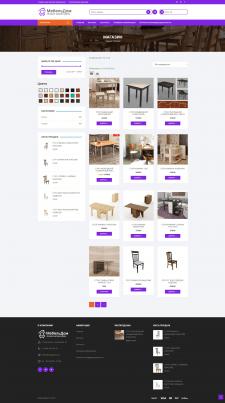 Интернет-магазин деревянной мебели. WordPress