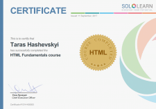 Сертифікат HTML Fundamentals course