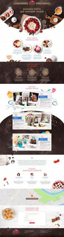Landing Page для компании «Хорошие торты»