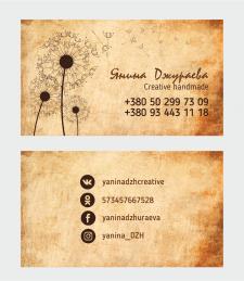 Дизайн визитки для хендмейд-мастера