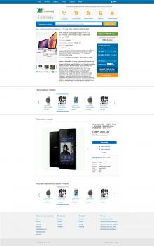 Roobay - сервис интернет покупок за рубежом
