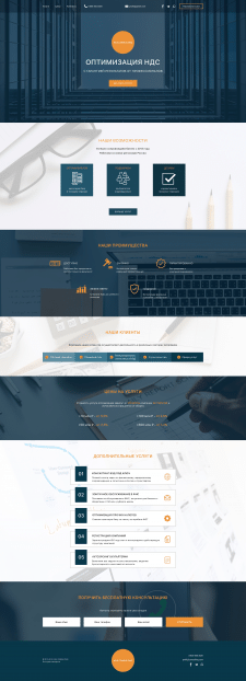 NOA CONSULTING - Landing page