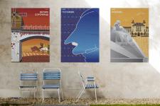 "Плакаты на тему ""Україна, її складові частини"""