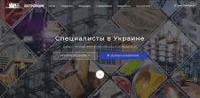 zastroyshik.com