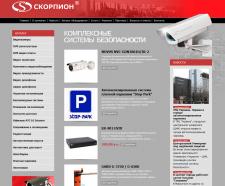 Сайт компании Скорпион