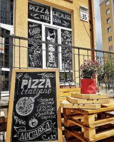 Наружное оформление витрин PIZZA&WOK
