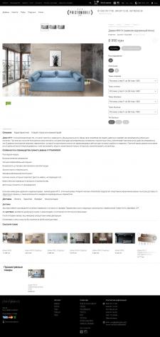 Серия описаний для ИМ мебели