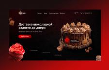 Шоколадная фабрика KUraga