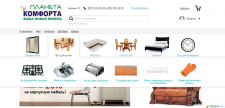 Оптимизация мебельного магазина
