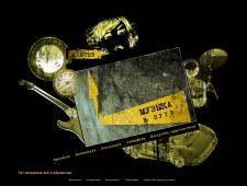 Дизайн сайта магазина автозвука1