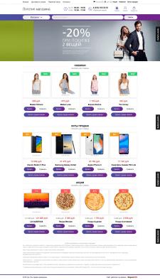 Интернет магазины на moguta gsm