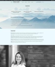 Wordpress. Сайт-визитка многоязычная