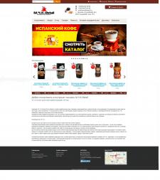 Московская Чайная Компания