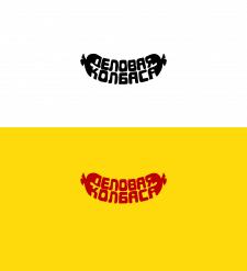 Логотип: деловая колбаса
