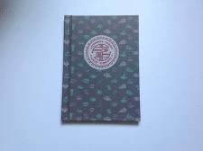 """Кулинарная книга """"Готовить легко!"""""""