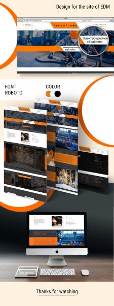 Дизайн сайта для  предприятия ElectroErosion