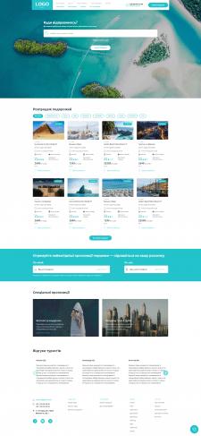 Адаптивная верстка Landing Page - Touristo