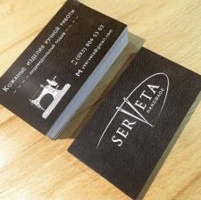 Визитка для ателье по пошиву кожаных изделий