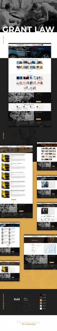 Корпоративный сайт. Grant Law corporate