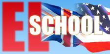Лого центра иностранных языков ELSchool