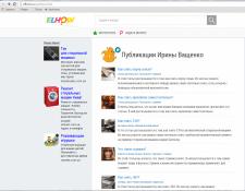 Статьи для ресурса elhow.ru