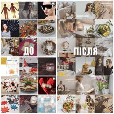 Розробка візуальної концепції для Instagram