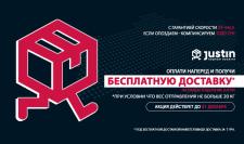 Дизайн баннера для сайта www.skidka.ua