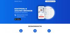 CRM + мобильное приложение
