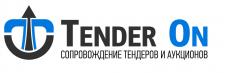 Тендер-ОН