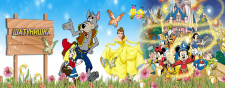 Социальные группы для инет-магаз. детских игрушек