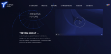 Корпоративный сайт TaryanGroup