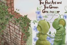 Обкладинка до дитячої книги