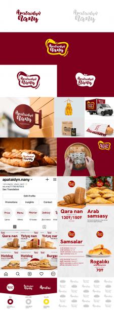 "Логотип и фирменный стиль Пекарня ""Apataidyn nany"""